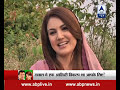 After My Divorce With Imran Khan Abuses Were Hurled At Me On Social Media Reham Khan image