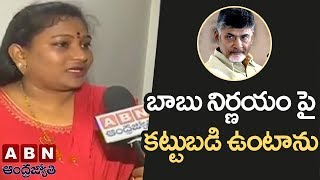 I AM An Indian Hindu Madiga Says TDP MLA Anitha | TTD Board Member Controversy