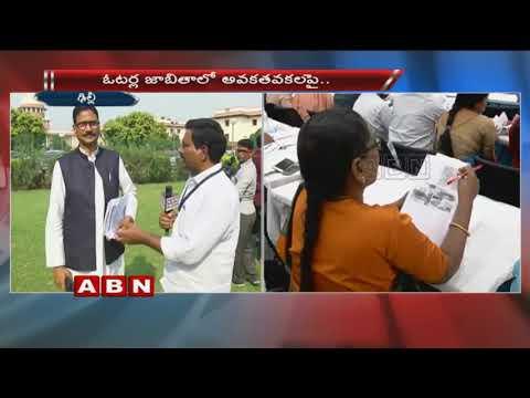 తెలంగాణ ఓటర్ల జాబితాపై హైకోర్టుకు సుప్రీం ఆదేశాలు | Marri Shashidhar Reddy Face to Face | ABN Telugu