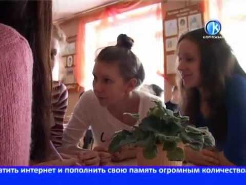 11 02 2013 День памяти Пушкина
