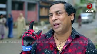 মজার ভিডিও চিত্র ● মজাদার ক্লিপ 2017 (পার্ট ৬ ) ● Asiteche Tara Khan ● Bangla Natok Funny Clip