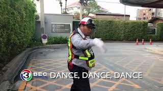 DANCE, DANCE, DANCE | Ch3Thailand