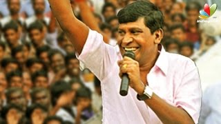 Vadivelu shifts to opposite political party?