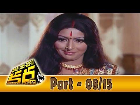 Daana Veera Soora Karna Full Movie Part - 08 15 || Ntr, Sarada, Balakrishna video