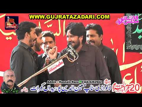 Zakir Mudassar Iqbal Jhamra | 20 Muharram 2019 | Moimdi Pur Gujrat || Raza Production