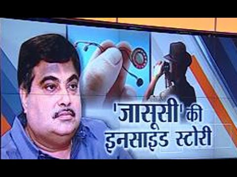 Exclusive: Nitin Gadkari's Bugging claim inside story with Subramanian Swamy