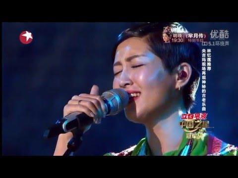 Mariza of China——Yang Jima《Oriental Cancion》
