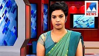 ഒരു മണി വാർത്ത   1 P M News   News Anchor - Nisha Jeby   June 22, 2017   Manorama News