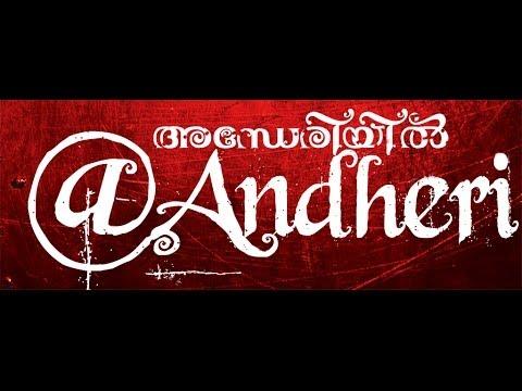 Unaroo Manase Song from @Andheri | 2014 | Malayalam Movie | 1080p