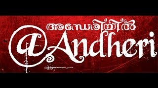 Sound Thoma - Unaroo Manase Song from @Andheri | 2014 | Malayalam Movie | 1080p