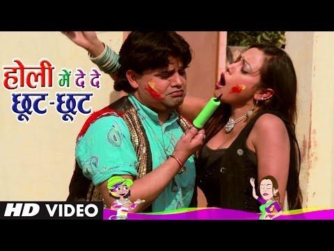 Khelenge Devar Ji Holi Video Song | Latest Hindi Holi Songs 2014 | Lokesh Garg, Sheenam Kaithlik