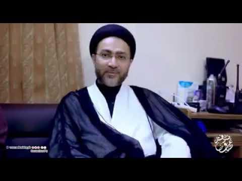 اربعین امام حسینؑ سفر عشق کے حوالے سے علامہ سیّد شہنشاہ حسین نقوی صاحب کا پیغام