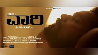 Vaari Trailer Kannada Thriller Drama | A Film by Blessed Entertainment | Pradhan Mp, Raju Vaividya