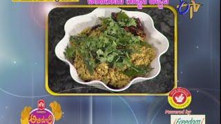 Abhiruchi-Chintakaya Kobbari Pachadi-చింతకాయ కొబ్బరి పచ్చడి