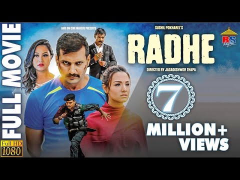RADHE | राधे | New Nepali Movie-2017/2074 | Nikhil Upreti/Priyanka Karki/Ashisima