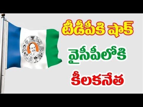 Nimmakayala Raja Narayana Going To Join Ycp    Latest News    Janahitam Tv