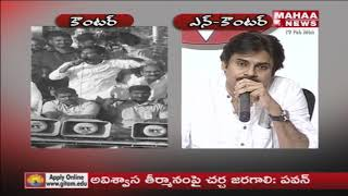 Janasena Chief Pawan Kalyan Counter to YS Jagan