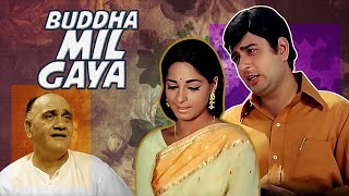 Buddha Mil Gaya Hindi Movie
