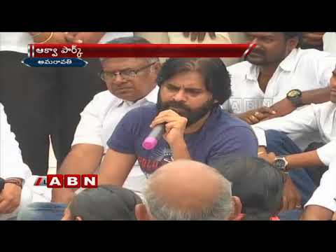 Janasena Chief Pawan Kalyan Interacts Aqua Farmers at Undavalli