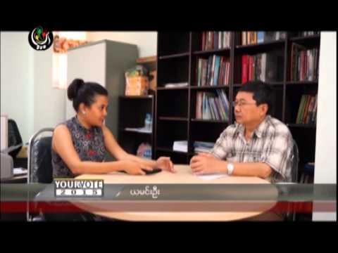 DVB -23-11-2014 ေရြးေကာက္ပြဲအစီအစဥ္ (၇)