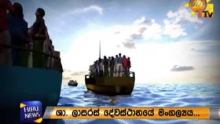 100 thousand rupees compensation for each victim died in Boat accident
