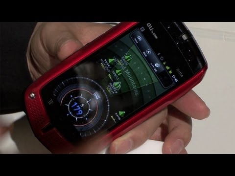 AU G zOne IS11CA Tough Smartphone #DigInfo