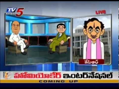 Suparichithudu - TV5