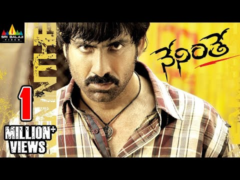 Neninthe Telugu Full Movie | Ravi Teja,Siya | Sri Balaji Video thumbnail