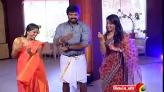 Ayutha Pooja Special Progarm | Special Engeyum Samayal Promo | Captain TV