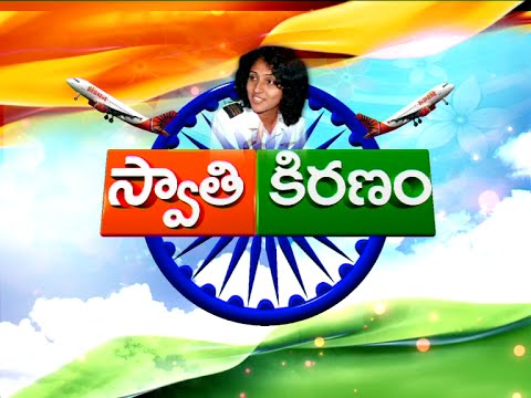 Special Chit Chat with First Woman Pilot of Telangana | Ghanta Swathi Rao