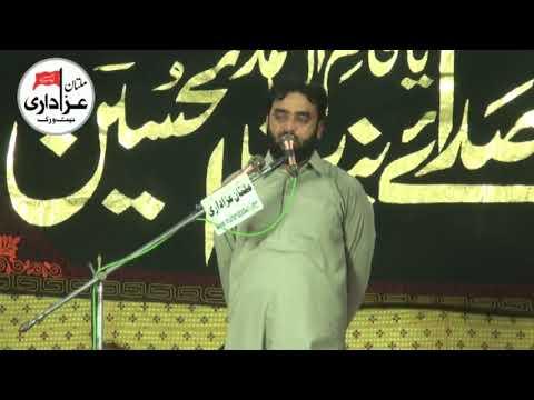 Zakir Syed Asbar Sabir Shah | Majlis 27 April 2018 | Jalsa Zakir Zaigham Abbas Zaki |