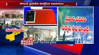 #SunriseShow  | 26-06-2019 | Today News Updates | MAHAA NEWS