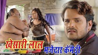 Khesari Lal और Mani Bhattacharya का मजेदार कॉमेडी  ||  Bhojpuri Comedy 2019