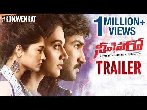 Neevevaro Trailer | Aadhi Pinisetty | Taapsee | Ritika Singh | Kona Venkat | Neevevaro Movie Trailer