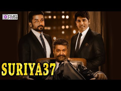 Suriya 37 To Be Release For Pongal | NGk | Suriya | Suriya 37 | Suriya 38 - Filmy Focus - Tamil
