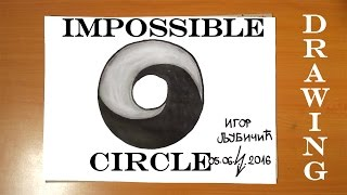 How to Draw The IMPOSSIBLE CIRCLE | Step by Step Easy - Optical Illusion 3D - Impossible Ring/Oval