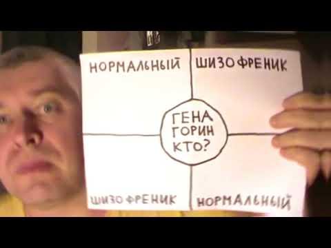 Геннадий Горин - Я Хочу Гадать Еще Раз (D ROSE remake)