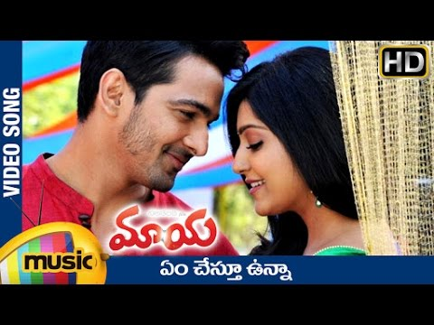 Maaya Movie Video Songs | Em Chesthu Unna Song | Harshvardhan Rane | Avanthika