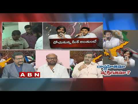 Debate on Clash between YS Jagan and Pawan Kalyan | Part 1