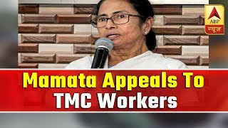 Mamata Asks TMC Workers To Return 'Cut Money'| ABP Special Full | ABP News