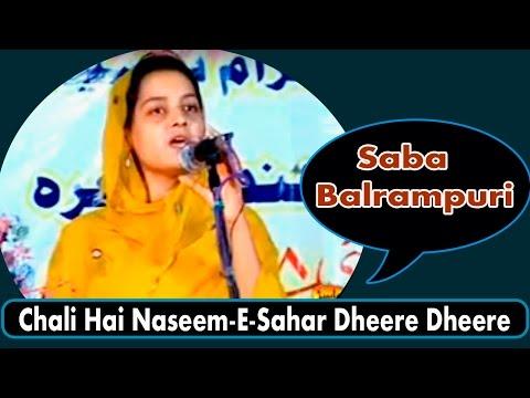 media saher qareeb hai qawwali remix rahat fatah ali upload by zawari