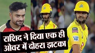 IPL 2019 CSK vs SRH: Rashid Khan removes Suresh Raina and Kedar Jadhav in same over   वनइंडिया हिंदी
