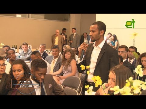 Ethiopia: EthioTube ከስፍራው - Q&A About Ethiopian Human Rights With Dr. Addisu Gebregziabher's