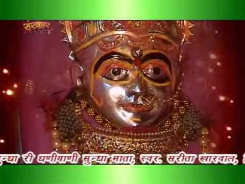Dj Baaje Bhagat Naache  Sundha Ri Dhaniyani Sundha Mata  Rajasthani video