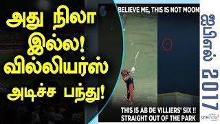 IPL 2017, AB de Villiers Memes Goes Viral - Oneindia Tamil