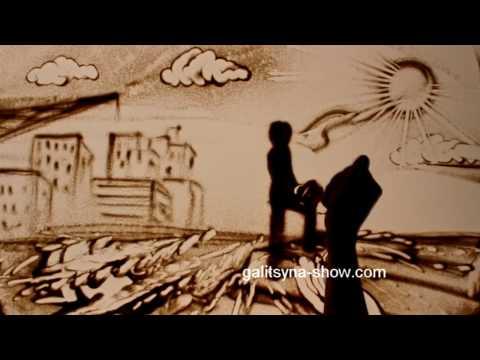UN in Ukraine. Sand Art by Tetiana Galitsyna. Rysowanie Piaskiem