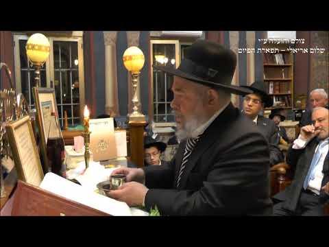 הבדלה החזן הרב יוסף בוזו בבהכנ''ס עדס מוצש''ק יתרו תשע''ח צבא