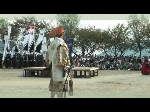 関ケ原合戦410年祭×Goovie ~関ケ原合戦絵巻2010 その壱~