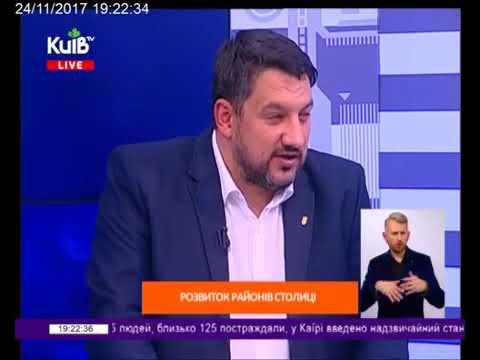 Петро Кузик та Олександр Солонько про сьогодення Києва