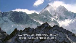 Nature Is Speaking: Lee Pace is Mountain (русские субтитры)